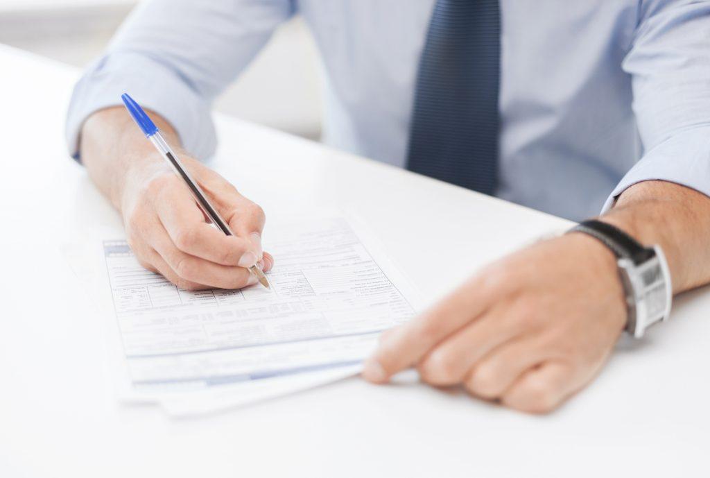 רישוי עסקים - שאלות ותשובות